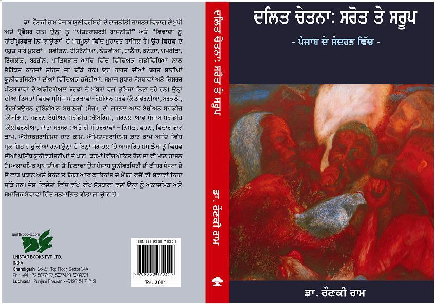 Essay On Gurpurab In Hindi Language   Mistyhamel